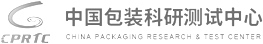 China Packaging Research & Test Center